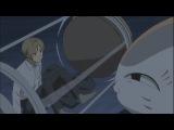 Тетрадь дружбы Нацумэ - 4 сезон 6 серия