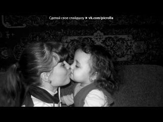 «я и айгуль)))» под музыку узбекская песня - люблю эту песню. Picrolla